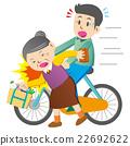 一場自行車事故 22692622