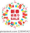 銷售 促銷 特賣 22694542