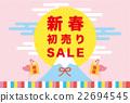 銷售 促銷 特賣 22694545