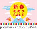 銷售 促銷 特賣 22694546