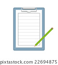 文具 活页夹 纸 22694875