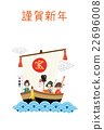 rooster, new year's card, treasure ship 22696008