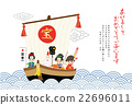 rooster, new year's card, treasure ship 22696011