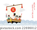 rooster, new year's card, treasure ship 22696012