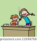 children girl kid 22698768