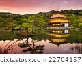 Golden Pavilion of Kyoto, Japan 22704157