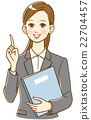 女性生意 22704457