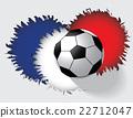 Euro 2016 France football championship 22712047