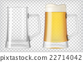 Two beer glasses 22714042