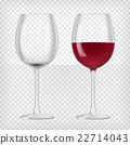 Two wine glasses 22714043