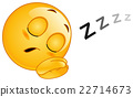 Sleeping emoticon 22714673