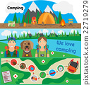 Camping Banner People with Dog 22719279