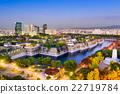 Osaka Skyline 22719784