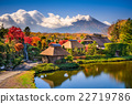 Mt. Fuji and Traditional Village 22719786