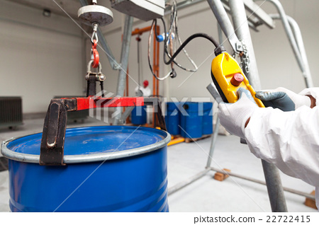 Stock Photo: Hazardous waste packaging