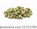 edamame, beans, bean 22723789