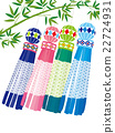 Tanabata Sendai Tanabata 22724931