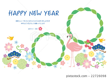 vector, vectors, new year's card 22726098