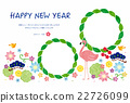new, year's, card 22726099