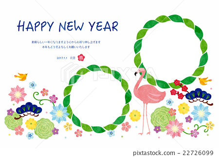 new year's card, new years card template, frame 22726099