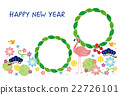 new, year's, card 22726101