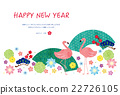 new, year's, card 22726105