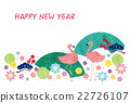 new, year's, card 22726107