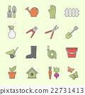 garden tools icon 22731413