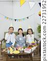 孩子 政黨 聚會 22731952