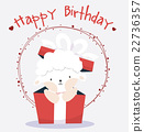 birthday card celebration 22736357