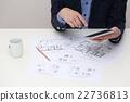 비지 카지 (건축사 설계사 주문 주택 남성 비즈니스 캐주얼 일 30 대 회사원 주택 집) 22736813
