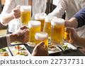cheer, toast, toasting 22737731