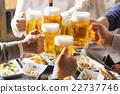 cheer, toast, toasting 22737746