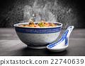 Asian shrimp soup 22740639