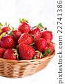 Fresh strawberry harvest in the basket, on white 22741386