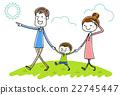 矢量 孩子 小孩 22745447