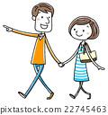 커플, 연인, 데이트 22745463