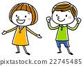 일러스트 소재 : 아이들 포즈 22745485