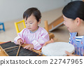 木琴 演奏 幼儿园儿童 22747965