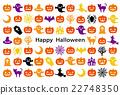 萬聖節 圖標 Icon 22748350