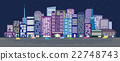 city, cityscape, town 22748743