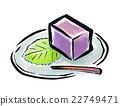 糖果 日式甜點 日本糖果 22749471