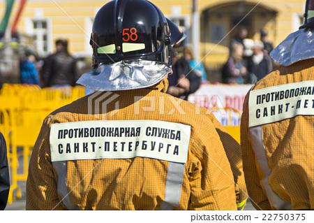 Stock Photo: Fireman in helmet