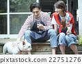 คู่แต่งงานอาศัยอยู่ข้างนอก 22751276