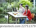愛人 餐 進餐 22751379