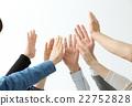 手 舉手擊掌 高觸派 22752828