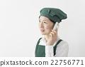 super, clerk, cellular 22756771