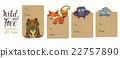 sticker set tag 22757890