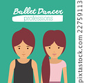 ballet dancer design  22759113