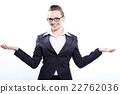 woman lady glasses 22762036